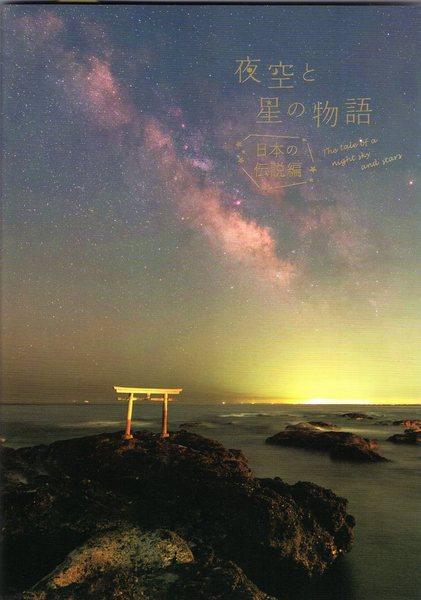 夜空063.JPG